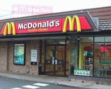 McDonald`s alege ouale gainilor ce nu sunt crescute in custi